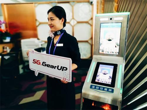 中国新科技应用:大兴机场刷脸登机 全过程不需要拿证件